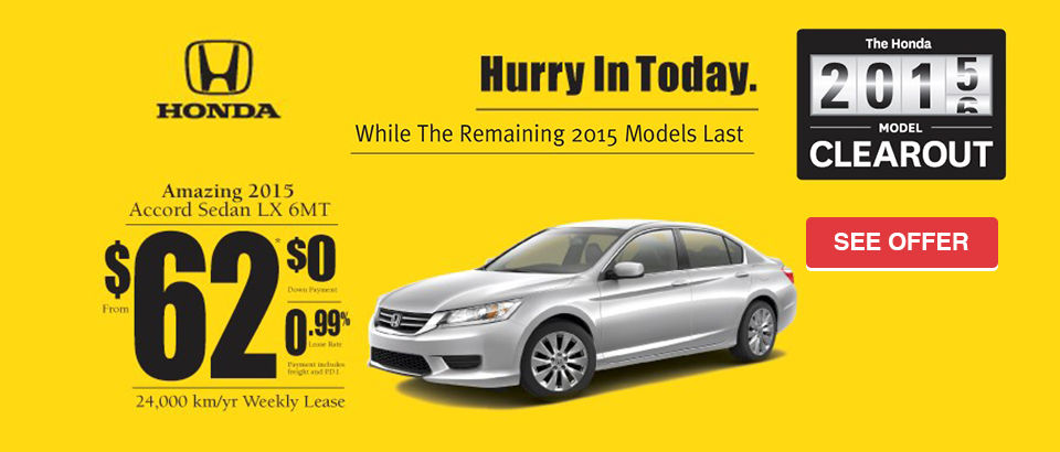 August Honda 2015 Clearout - Accord