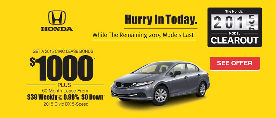August Honda 2015 Clearout - Civic