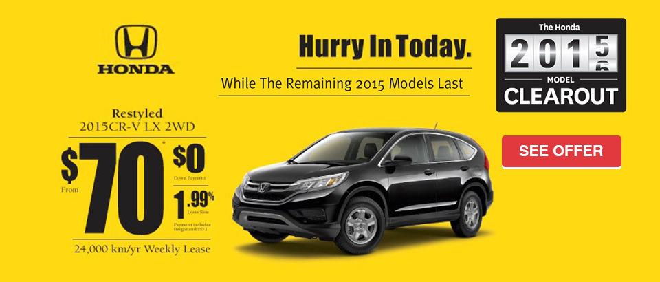 August Honda 2015 Clearout - CR-V