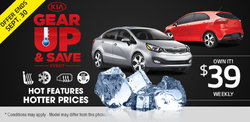 The Gear Up & Save Sales Event!