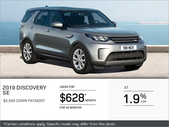The 2019 Land Rover Discovery SE